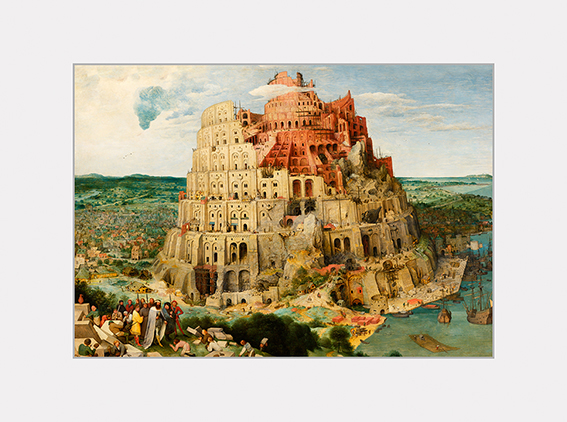 Passe Partout, Bruegel, Tower of Babel, 39x29cm